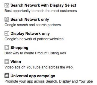 انتخاب شبکه تبلیغات