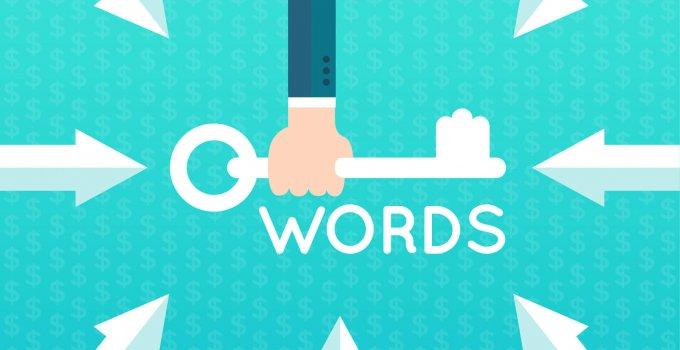 کلمات کلیدی ادوردز