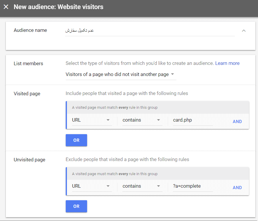Website visitors را انتخاب میکنیم