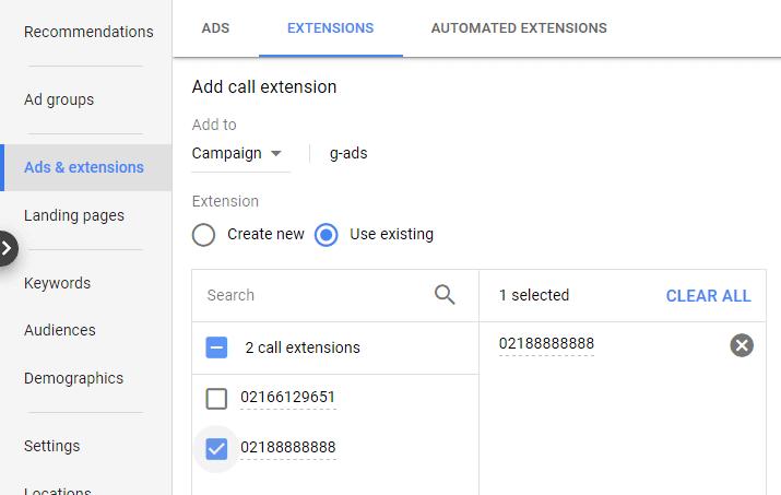 راهنمای ثبت شماره تماس ایران در تبلیغات گوگل - رابط کاربری افزونه تماس یا Call extension