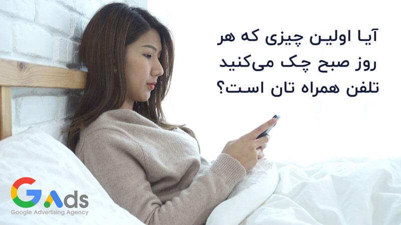 آمار جالب کاربران موبایل
