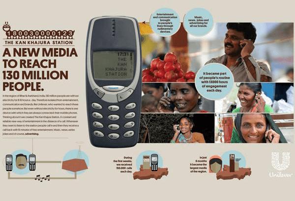 کمپین موبایل