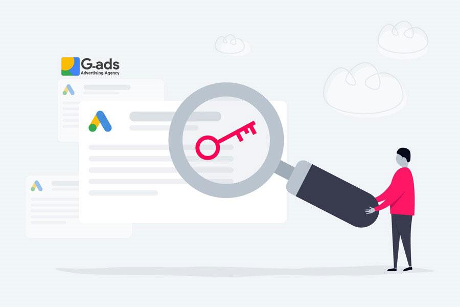 6 روش استفاده از گوگل ادز برای توسعه برند