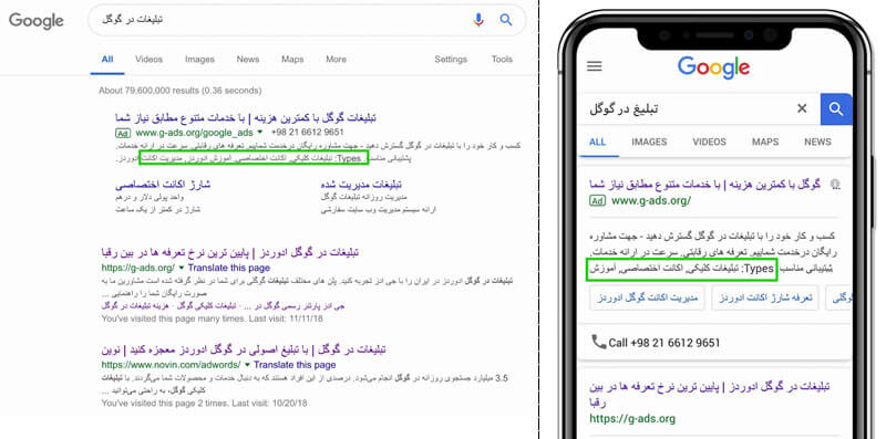 افزونه Structured Snippet