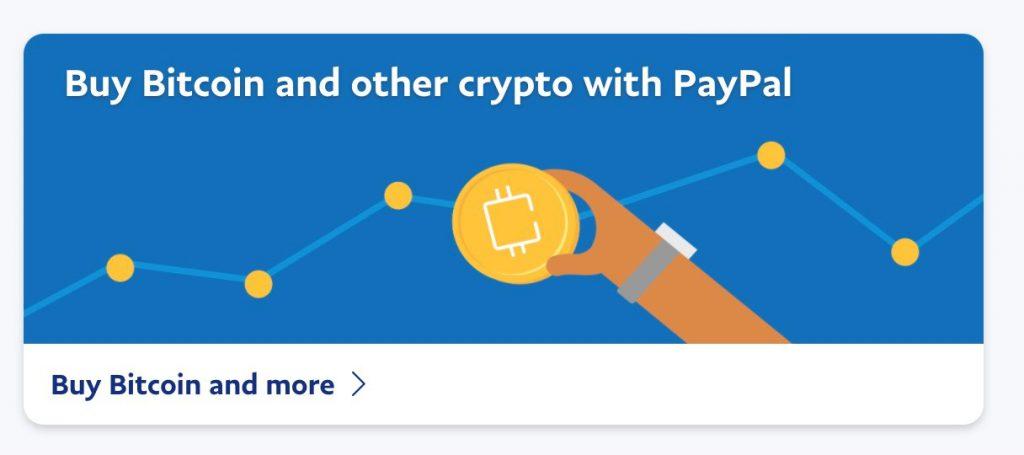 خرید و فروش ارز دیجیتال با پی پال