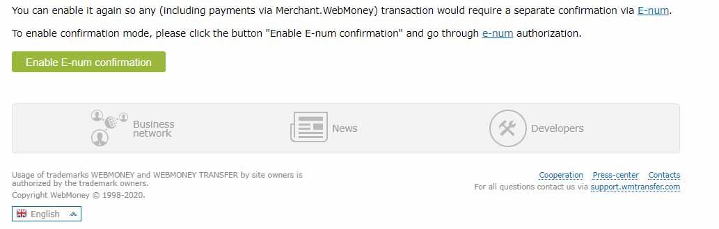اضافه کردن حساب ENUm برای افزایش امنیت وب مانی