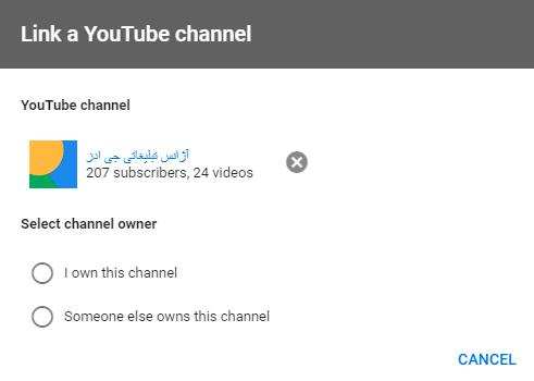 لینک کانال جی ادز