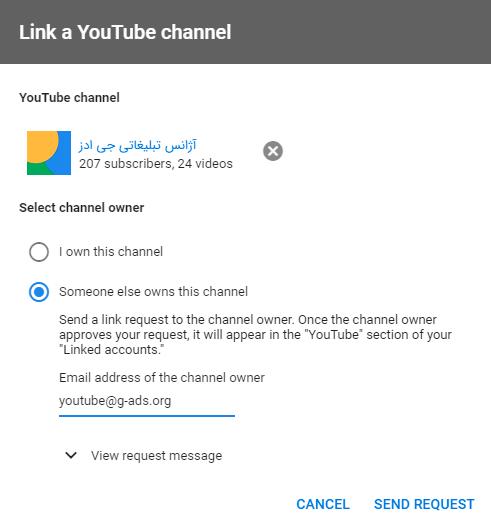 صاحب کانال یوتیوب فرد دیگری است