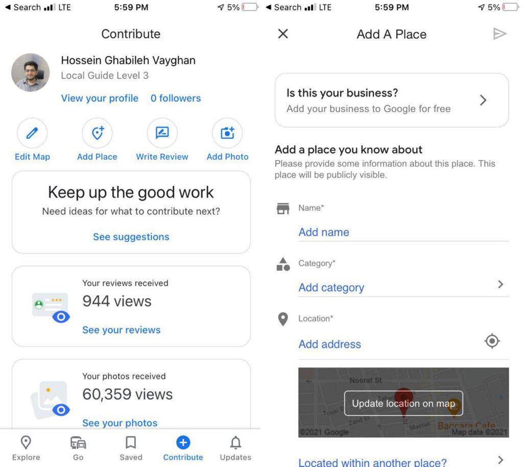 افزودن موقعیت در گوگل مپز