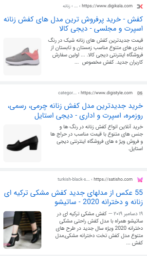 تصاویر در نتایج جستجوهای گوگل