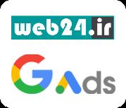 همکاری جی ادز و وب24